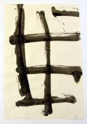 <i>Bamboo Ladder #9</i>, 1999