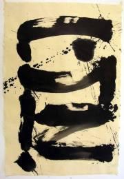 <i>Untitled I</i>, 2010
