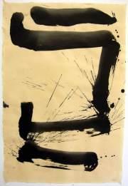 <i>Untitled III</i>, 2010